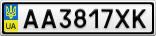 Номерной знак - AA3817XK