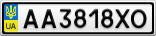 Номерной знак - AA3818XO