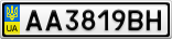 Номерной знак - AA3819BH