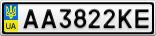Номерной знак - AA3822KE
