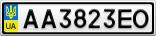 Номерной знак - AA3823EO