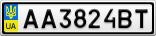 Номерной знак - AA3824BT