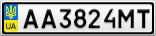 Номерной знак - AA3824MT
