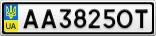 Номерной знак - AA3825OT