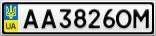Номерной знак - AA3826OM