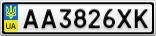 Номерной знак - AA3826XK
