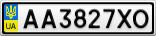 Номерной знак - AA3827XO