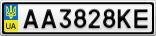 Номерной знак - AA3828KE
