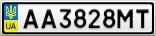 Номерной знак - AA3828MT