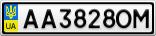 Номерной знак - AA3828OM