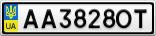 Номерной знак - AA3828OT