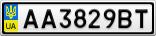 Номерной знак - AA3829BT