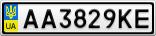 Номерной знак - AA3829KE
