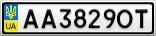 Номерной знак - AA3829OT