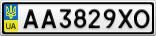 Номерной знак - AA3829XO