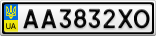 Номерной знак - AA3832XO