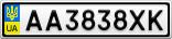 Номерной знак - AA3838XK