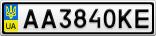 Номерной знак - AA3840KE