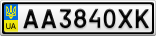 Номерной знак - AA3840XK