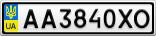 Номерной знак - AA3840XO