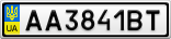Номерной знак - AA3841BT