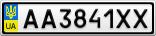 Номерной знак - AA3841XX