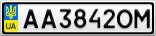 Номерной знак - AA3842OM