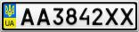 Номерной знак - AA3842XX