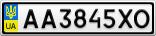 Номерной знак - AA3845XO