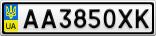 Номерной знак - AA3850XK
