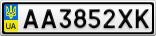 Номерной знак - AA3852XK