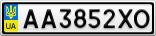 Номерной знак - AA3852XO