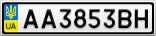 Номерной знак - AA3853BH