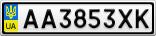 Номерной знак - AA3853XK