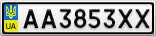 Номерной знак - AA3853XX