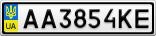 Номерной знак - AA3854KE