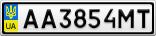 Номерной знак - AA3854MT