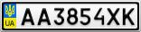 Номерной знак - AA3854XK