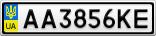 Номерной знак - AA3856KE