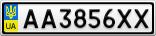 Номерной знак - AA3856XX