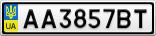 Номерной знак - AA3857BT