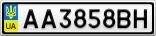 Номерной знак - AA3858BH