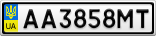 Номерной знак - AA3858MT