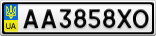 Номерной знак - AA3858XO