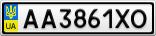 Номерной знак - AA3861XO
