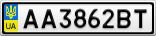Номерной знак - AA3862BT