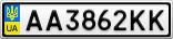 Номерной знак - AA3862KK