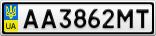 Номерной знак - AA3862MT