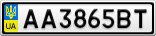 Номерной знак - AA3865BT