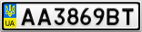 Номерной знак - AA3869BT